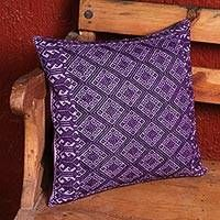 Artisan Crafted 100% Cotton Purple Cushion Cover from Mexico - Highlands Heritage - Mexican throw pillow - Geometric design decorative pillow