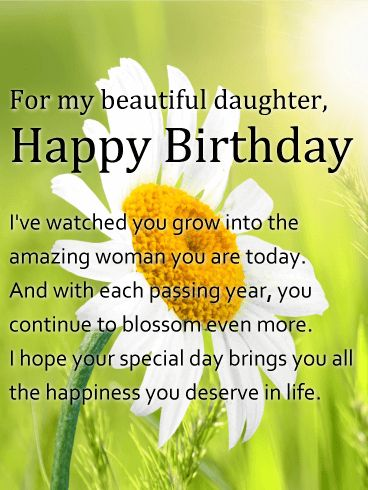 44 best birthday cards for daughter images on pinterest for my beautiful daughter daisy happy birthday card what better image than a blooming bookmarktalkfo Images