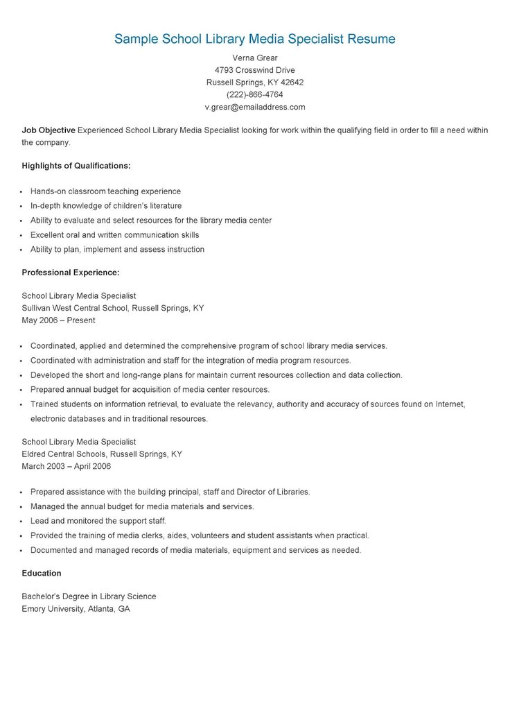 sample resume for library media specialist