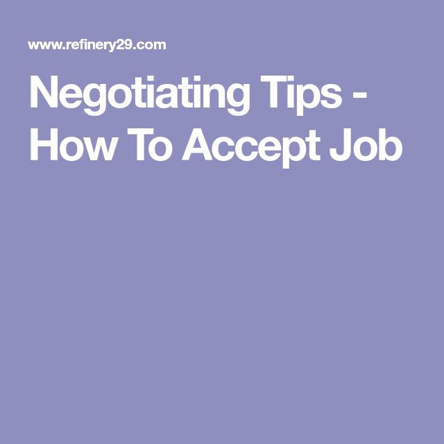 Negotiating Tips - How To Accept Job