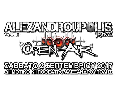 BEHIND THE VEIL WEBZINE: Alexandroupolis Open Air Festival vol.2