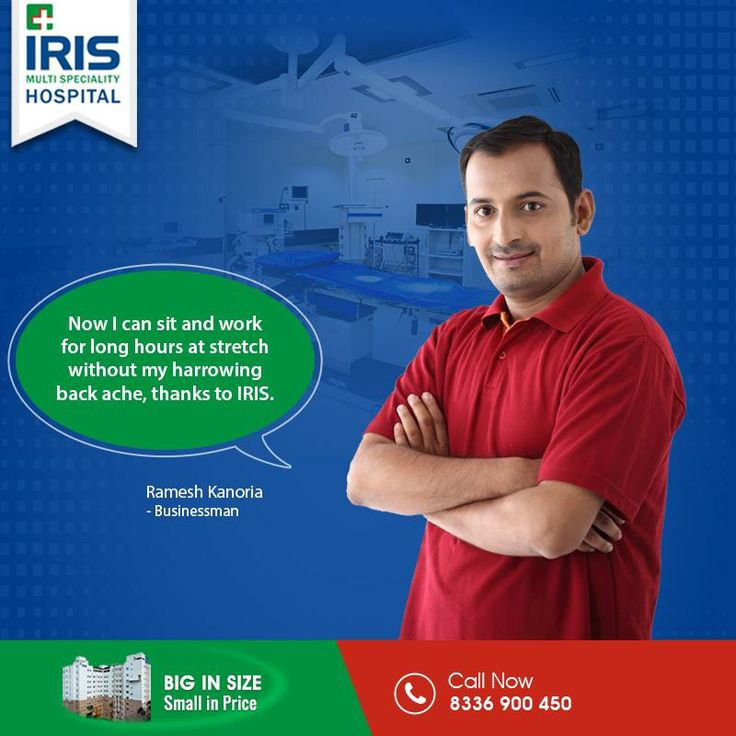 With state-of the art facilities and dedicated specialists, IRIS Hospital has the best post-surgical care and physiotherapy department in the city.