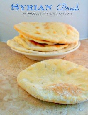 Syrian bread is a Middle Eastern bread that is very versatile. A recipe from Seduction in the Kitchen.
