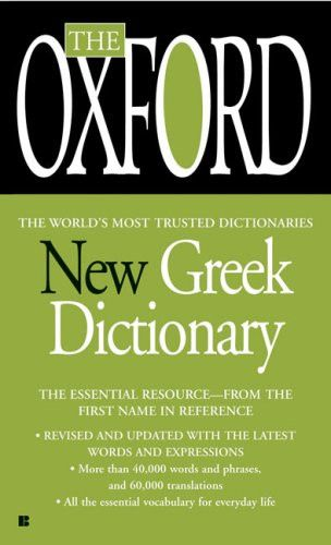 The Oxford New Greek Dictionary: The Essential Resource, Revised and Updated