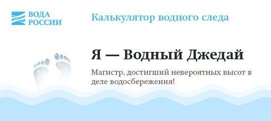 Таент Россия