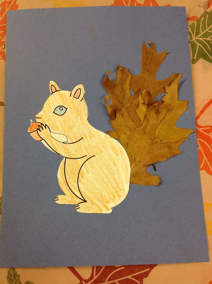 We gave this squirrel a tail made of fall leaves.