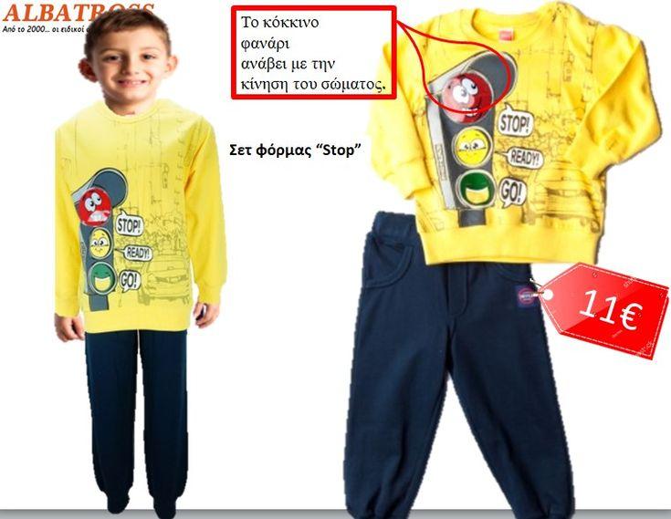 Σετ 8155 JOYCE Σύνολο #φόρμας με μακρυμάνικη μπλούζα με διακοσμητικό παιχνίδι με φως στο μπροστά μέρος και μακρύ παντελόνι φόρμας.  Ντύνεται αγόρι μέχρι το Νο 5 shop online ➡️http://albatross-junior.gr