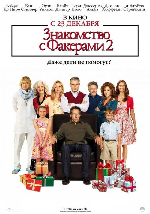 Watch Little Fockers Full-Movie