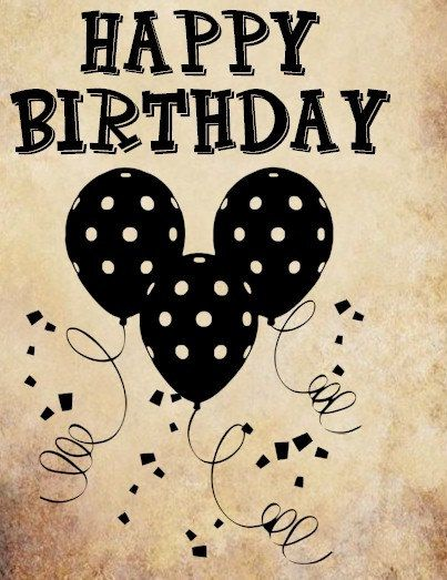Happy Birthday words png clip art party balloons Digital Image Download text collage for cards, invitations, etc..