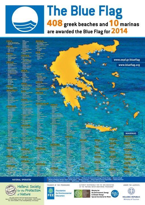 Visit Greece - blue flag beaches 2014