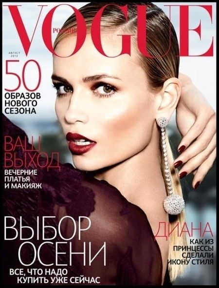 This Vogue Russia model's disappearing elbow: | 23 Cringeworthy Magazine Cover Photoshop Fails