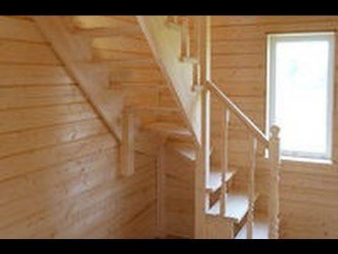 Fabulous Best 25+ Treppe selber bauen ideas only on Pinterest | Selbst  MP84