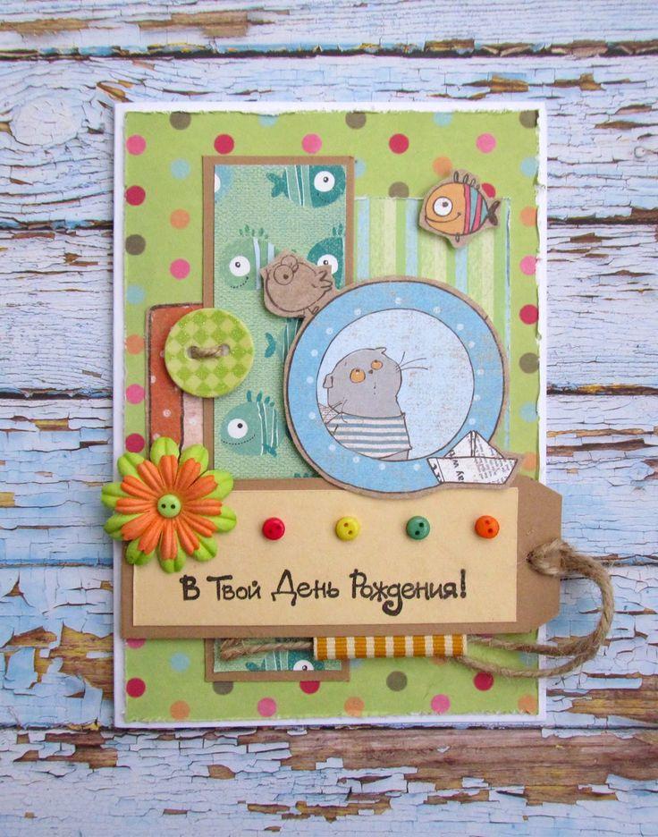 День, детские открытки скрапбукинг в форме флажка