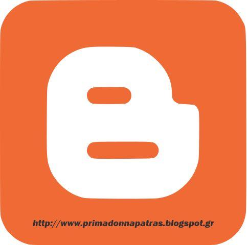 Get social Media with us. Εγγραφείτε στο blog μας > http://primadonnapatras.blogspot.gr/