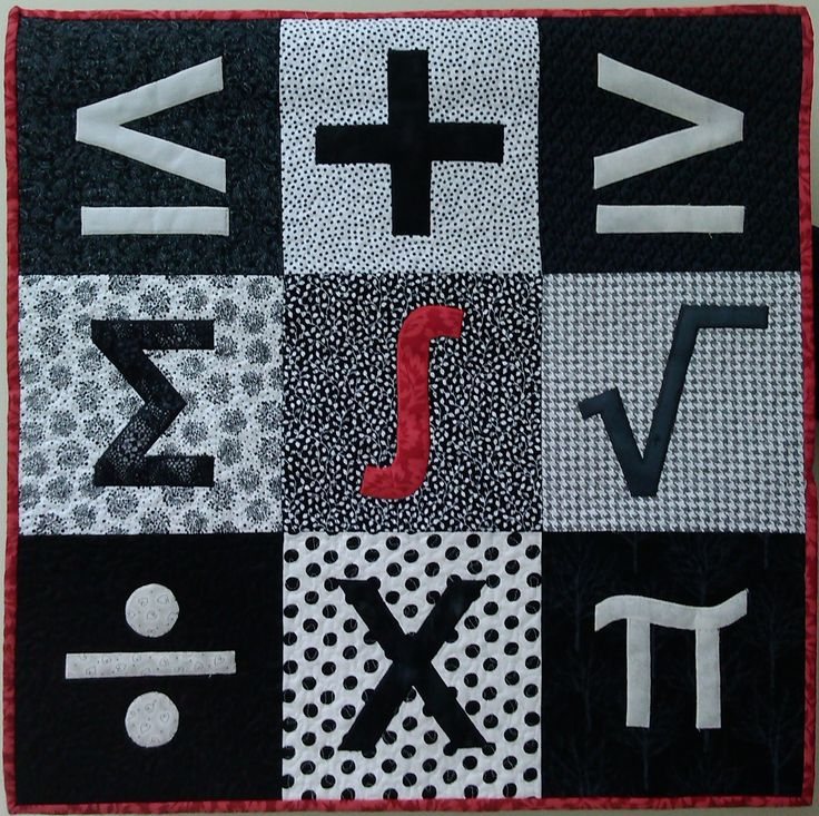 Symbolism. Small quilt for my brother, a mathematician. 2016.
