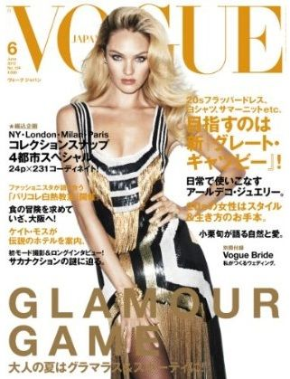 Candice Swanepoel wears Gucci on the June 2012 cover of Vogue Japan.