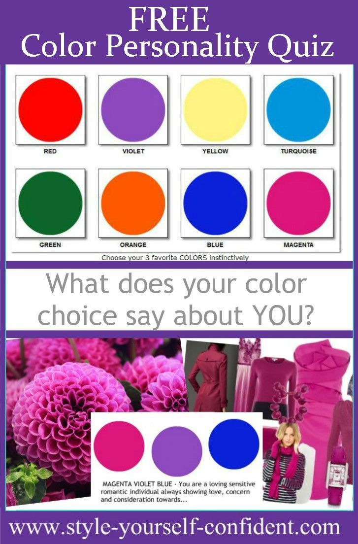 Free Color Personality Reading - What does your color choice say about you? #colorpersonality http://www.style-yourself-confident.com/free-color-personality-quiz.html