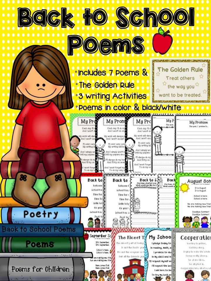 Poems are the best way to welcome students back to school! This 31 page packet includes 7 poems, in color & black/white, and the Golden Rule! Also included are 3 writing activities and two student contracts. I use every single one of these poems at the beginning of the school year. My students love them!