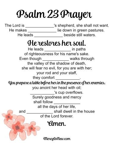 Teaching your children to learn how to Pray God's Word! #FreePrintables for Psalm 23