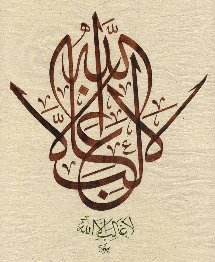 the art of arabic calligraphy pdf
