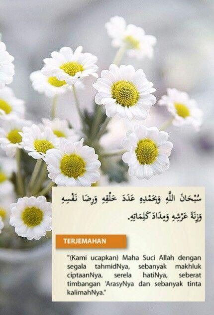 Al Mathurat doa 7
