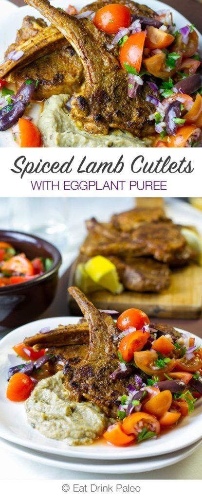 Spiced Lamb Cutlets with Eggplant Pure and Tomato Olive Salad | http://eatdrinkpaleo.com.au/marinated-lamb-cutlets-eggplant-puree-tomato-olive-salad/
