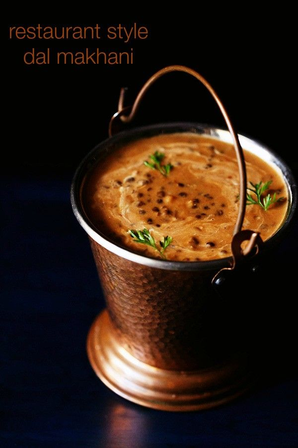 Dal makhani recipe with step by step pics. This dal makhani recipe is restaurant style & tastes awesome. Authentic punjabi dal makhani recipe
