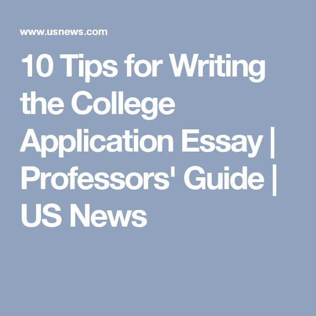 what to include in a college application essay Do research and tailor each essay accordingly every college is different, so each personal statement should be different many students try to get away with having a universal essay but admissions departments will notice.