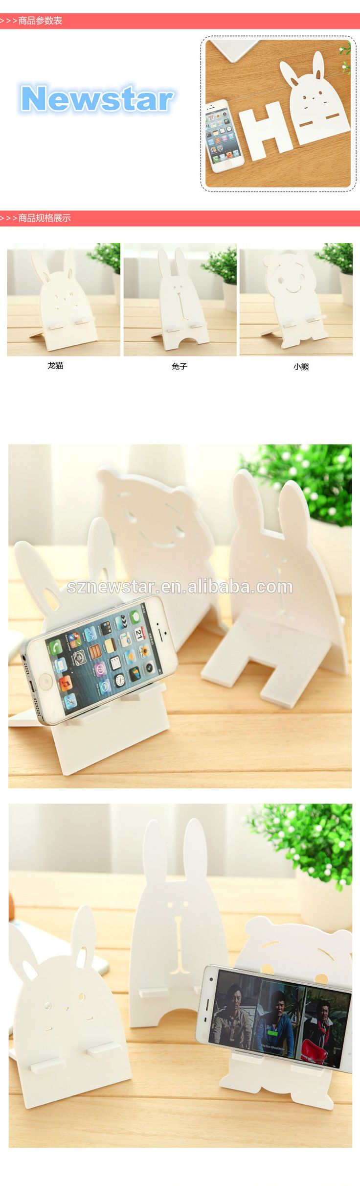 Cute Rabbit Cell Phone Clip Mount Desk Stand Holder for Smartphone white