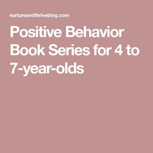 emotional development for 65 year olds Sara pollaro eed200 emotional development – 6 to 8 year olds feelings: more fears that are realistic replace common fears of ghosts, creatures in dark places new fears revolve around school, friendships and family income.