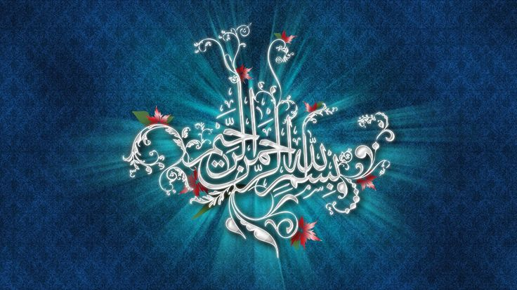 Islamic Wallpapers Gallery Islam The Only True Religion