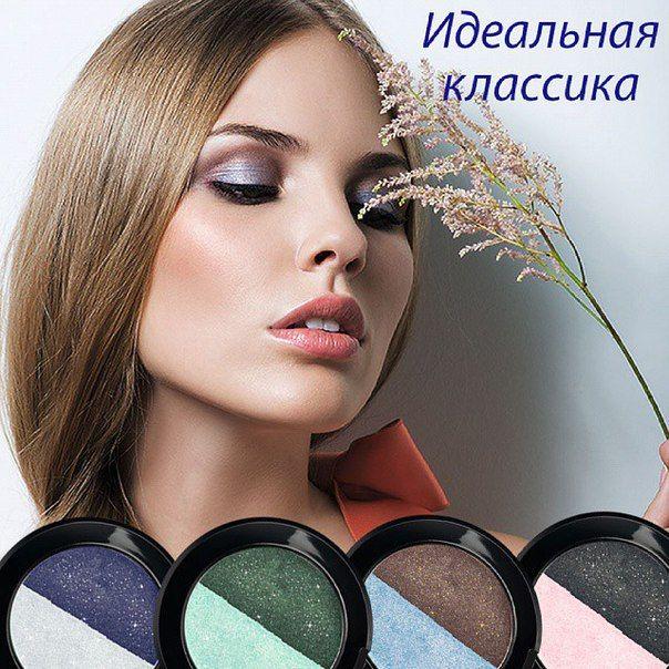 """#Классика всегда в моде. Создавайте безупречный #макияж , используя двойные #тени """"Идеальная классика""""."""