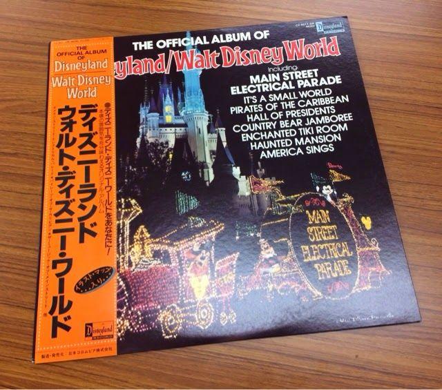 中古レコード店 | スノー・レコードのブログ: サウンドトラック - ディズニーランド・ウォルト・ディズニー・ワールド - CZ-5011-DR