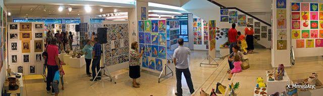 """Γιάννενα: """"Γιορτή των χρωμάτων"""" από το Εικαστικό Εργαστήρι του Πνευματικού Κέντρου του Δήμου"""