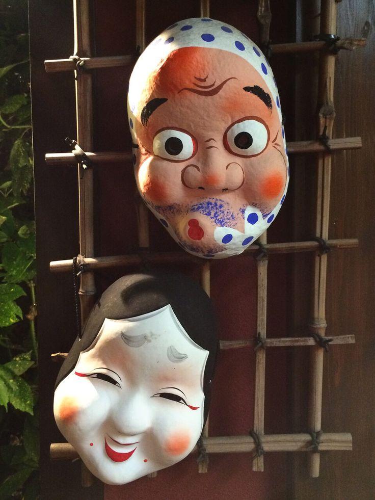 Japanese Mask JAPAN*