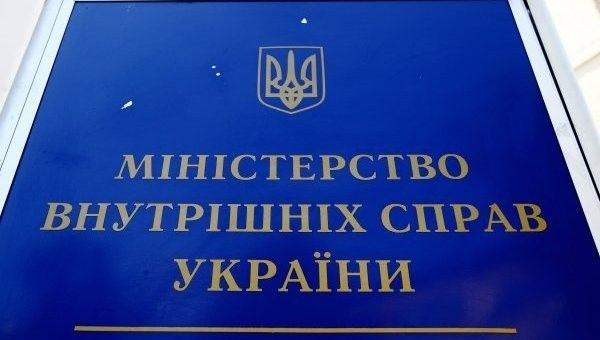 In the Ministry of Internal Affairs we intend to strengthen border in the Dnestr part