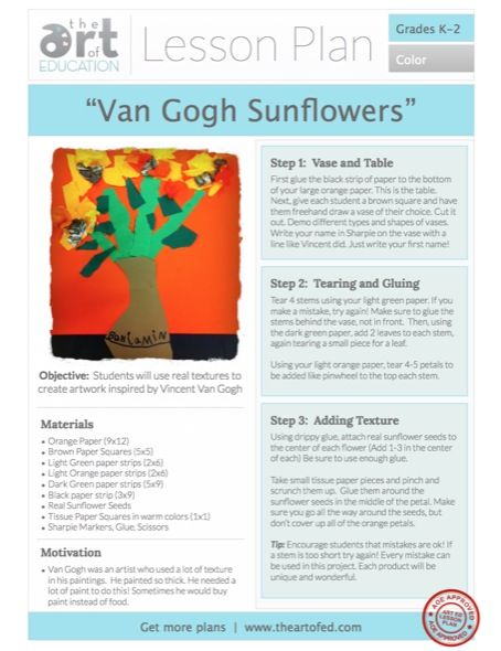 Free Lesson Plan PDF - Van Gogh Sunflowers. Teaches the fine motor skills of tearing for younger students.