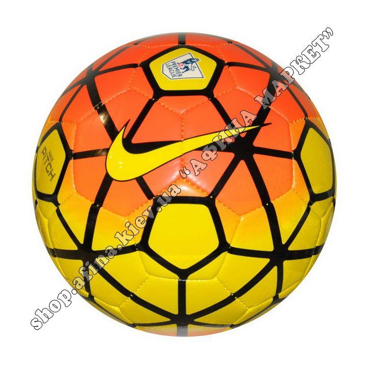 Футбольный мяч Nike Pitch 2015/16 Nike Pitch English Premier League EPL 2015/16 SC2710-336 Orange Yellow | Футбольные мячи Найк Премьер Лига 2016 | Интернет-магазин футбольной атрибутики Киев Украина