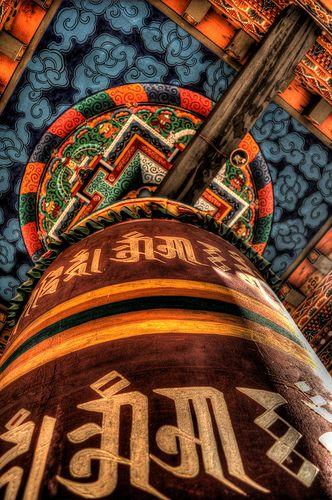 Bhutan prayer wheel