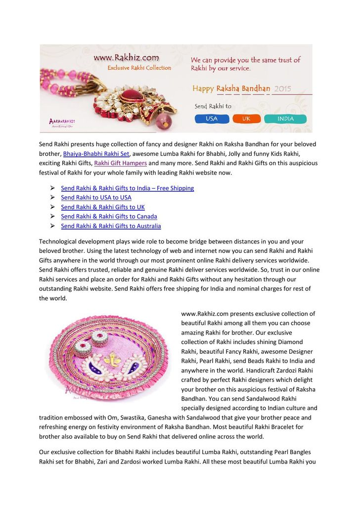Send Rakhi Online - Send Rakhi to India With Free Shipping