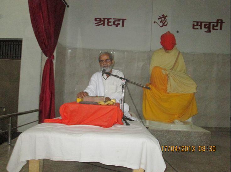 Ram katha By Akala Ji Maharaj
