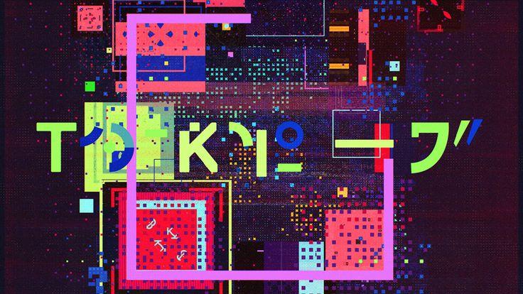 FITC TOKYO 2015 on Behance