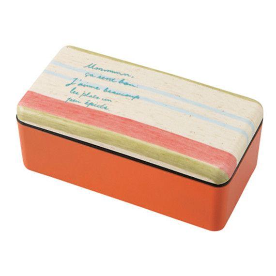 Stylish Stripes Japanese Bento Boxes