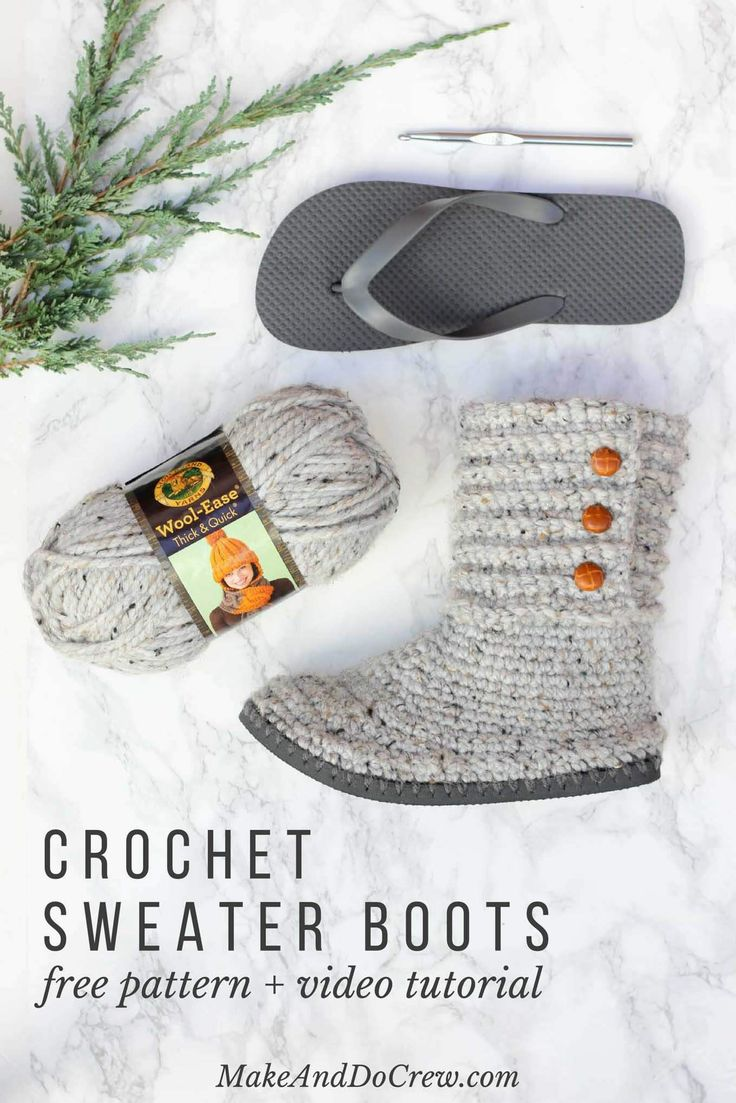 With this free pattern and crochet video tutorial you can make your own look-a-like crochet Uggs! These crochet UGG boots with flip flops for soles make great outdoor shoes or house slippers. Made with Lion Brand Wool Ease Thick and Quick in Grey Marble.With this free pattern and crochet video tutorial you can make your own look-a-like crochet Uggs! These crochet boots with flip flops for soles make great outdoor shoes or house slippers. Made with Lion Brand Wool Ease Thick and Quick in Grey…