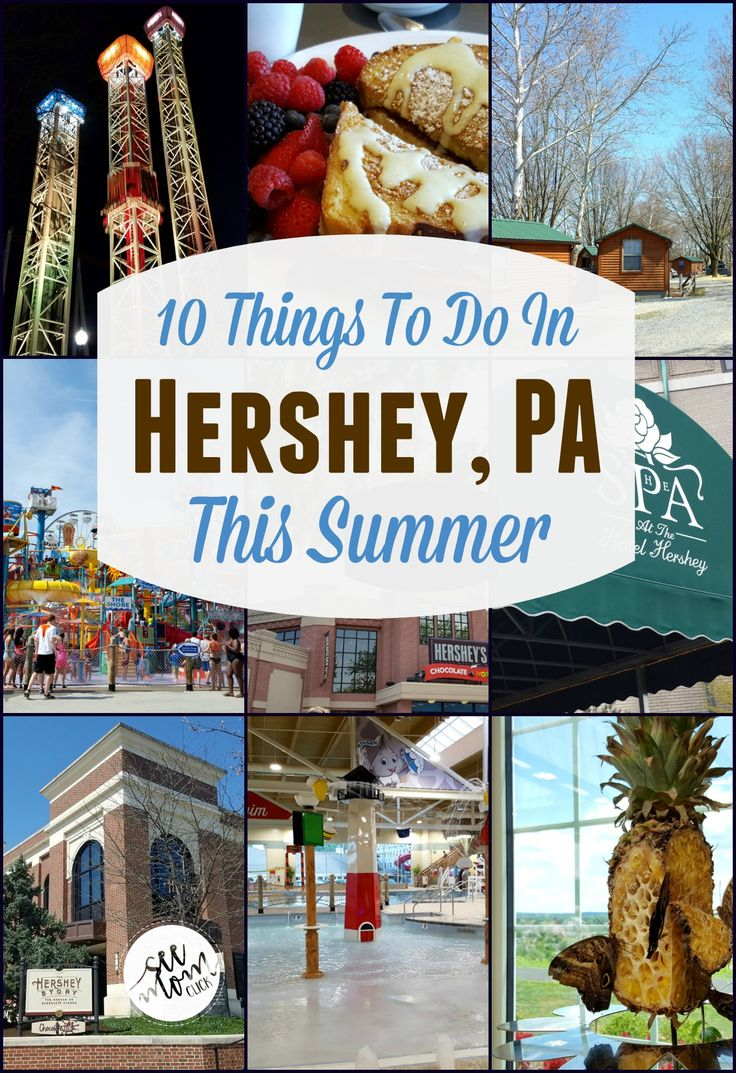 Hershey is THE place to be for family fun! We visit often, and I'm sharing my top 10 things to do in Hershey PA this summer!