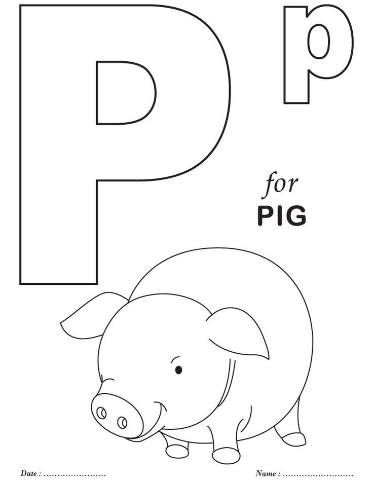 Print Pig Free Alphabet Coloring Pages