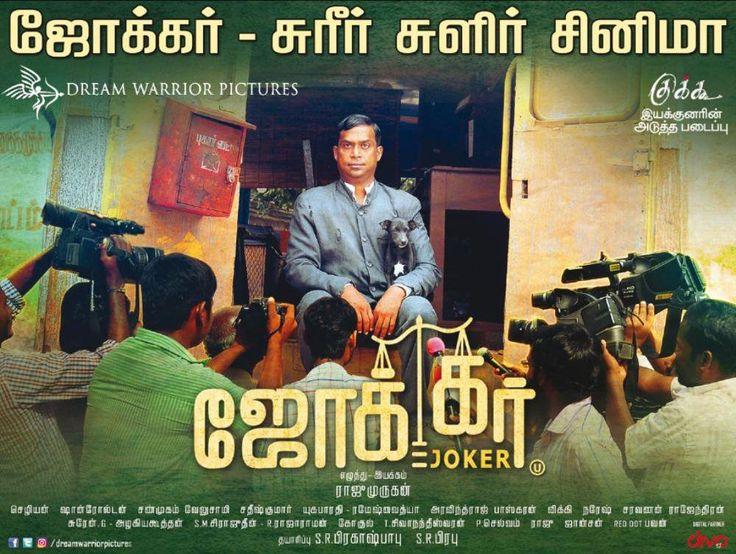 Joker HD Tamil Movie Watch Online,Joker HD Tamil Movie Online,Joker Bluray Movie Online,Joker HD 720p Movie Download,Joker (2016) HD Tamil Movie Online,Joker HD