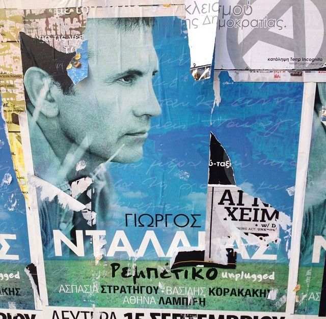 George Dalaras concert poster (Greece)
