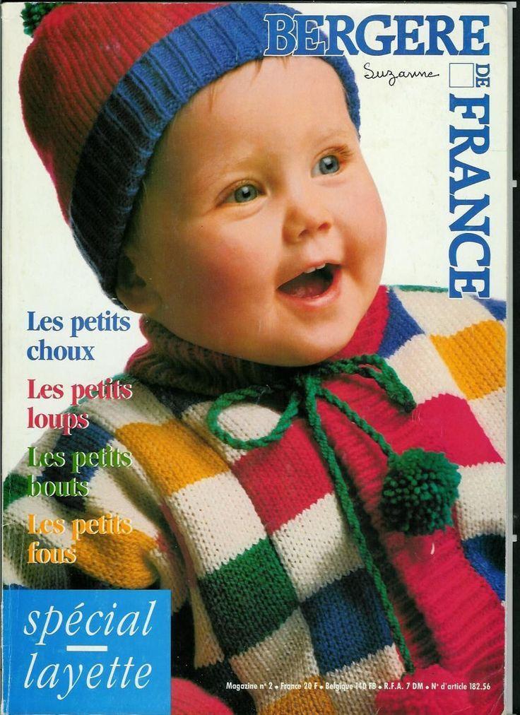Bergere de France №2 - 紫苏 - 紫苏的博客
