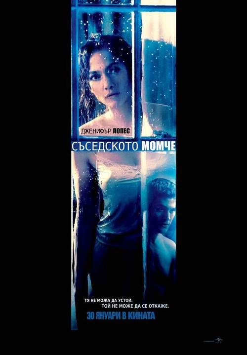 The Boy Next Door 2015 full Movie HD Free Download DVDrip